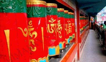 04 Nights & 05 Days Weekend At Bhutan