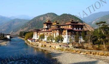 07 Nights & 08 Days Royal Bhutan