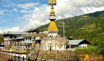 05 Nights & 06 Days Wonderful Bhutan